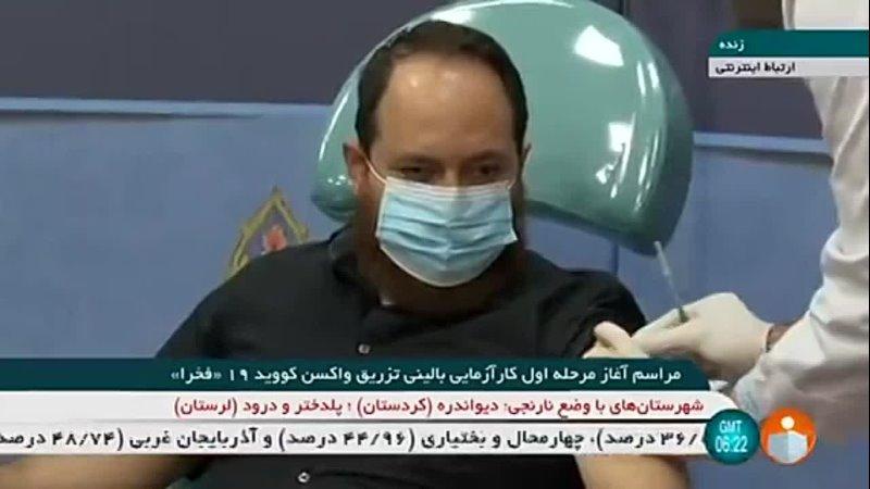 Вакцина от коронавируса Фахра названной в память об убитом ученом Мохсене Фахризаде