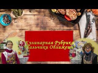 1.Кулинарный урок «Пальчики оближешь!».  #библиотекикоролёва  #кулинария #бутерброды  #приготовлениебутербродов