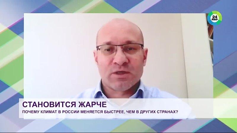 Будет ли в России вечное лето؟
