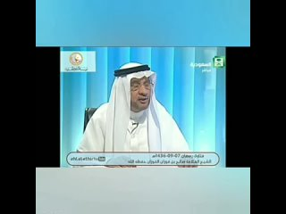 Люди оставляют ифтар финиками. Шейх Салих аль Фаузан.mp4
