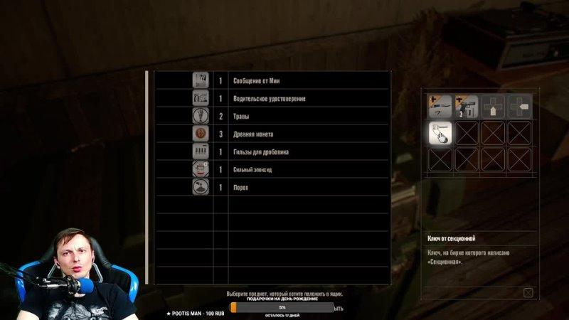 3 Resident Evil 7 ✜ Сюжет Резик 7 ✜ Перед релизом Резидент 8