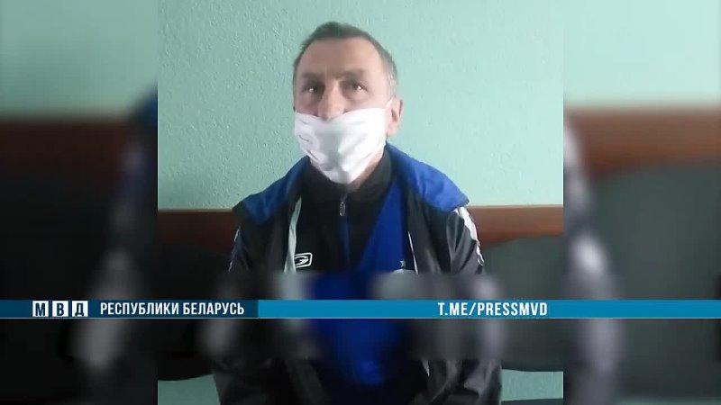 Минчанин оставил публичный оскорбительный отзыв о могилевском милиционере.