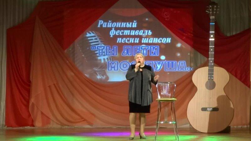 Районный фестиваль Ты лети моя душа Татьяна Цыбина Пропадаю я Косинский СДК 2021 г