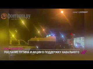 Вчера в Петербурге заметили водометы