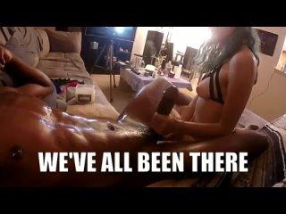 Мою Жену Ебёт Её Любовник... | Куколд Порно | Cuckold Porn | Cuckold Chat | Sexwife Hotwife Porn We've all been there