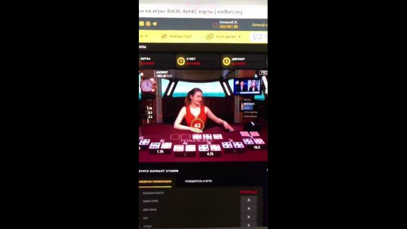Покер ставки во всех букмекерских конторах Кф до 1000