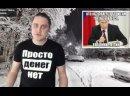 Квартиры жен Кадырова и миллиарды дочери Путина-1618196973561.mp4