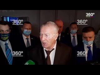 Жириновский прошелся по Зеленскому, который предложил Путину встретиться в Донбассе. А еще заявил, что Байден ничего не решает и