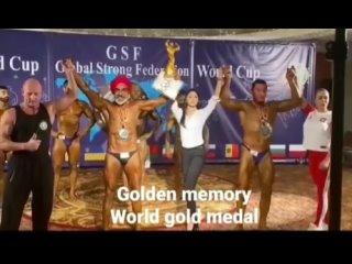 Первый Чемпионат Мира GSF 8 .12. 2019. Победитель в категории  Бодибилдинг Мастера 50 - 55 лет - Avtar Singh Lalton Индия !