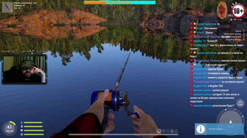 Русская рыбалка 4 Ладога Палия Розыгрыш Приманок и На