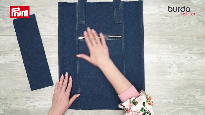 Как установить гвоздики на дно сумки