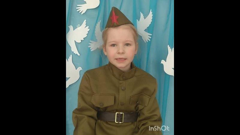 Лиза Филькина День Победы