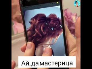 классная причёска для женщин