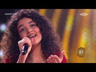 София Ацбеха Негга  - Sunny - Любовь – волшебная страна