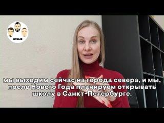 Весёлые картинки - Отзыв - Школа Скорочтения Юлии Городнянской (г. Омск)