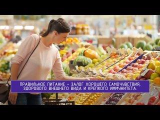 Video by Центр общественного здоровья в Воронеже