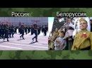 Женские войска на параде. Какая страна лучше