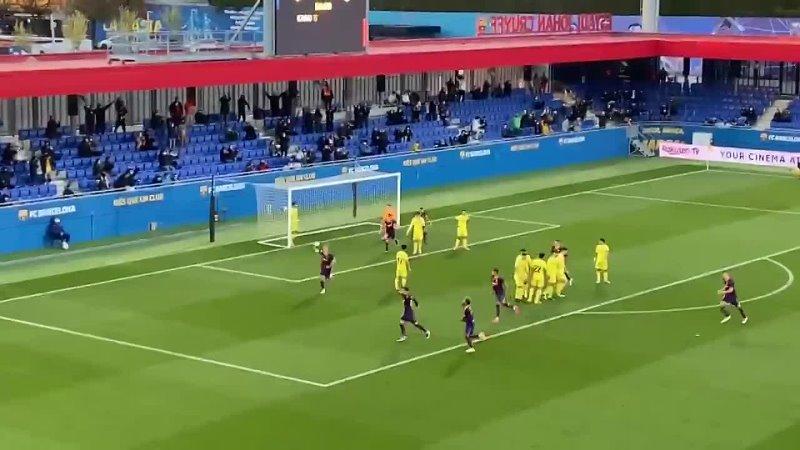 Alex Collado goal vs Villarreal B