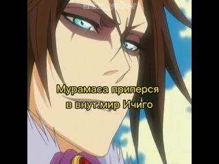 Bleach Zangetsu