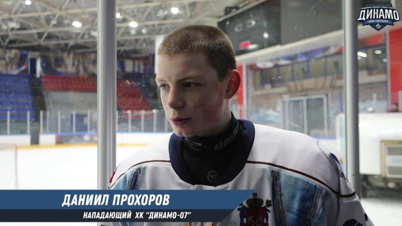 Даниил Прохоров, нападающий ХК Динамо-07