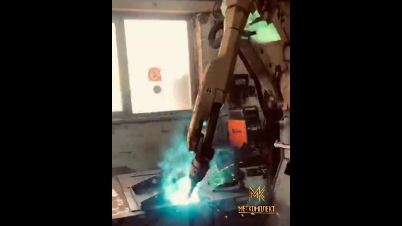 Роботизированная сварка опор трубопроводов МетКомплект.mp4