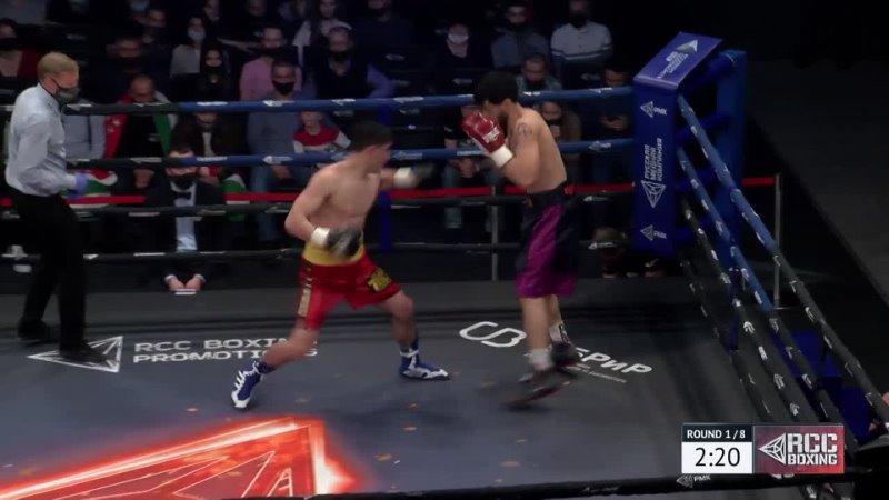 Игорь Адлейба vs Александр Абрамян. RCC Boxing
