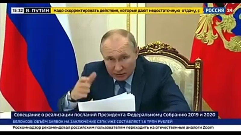 Путин распорядился проверить Удмуртию из-за дороговизны стоимости создания мест в детских садах.