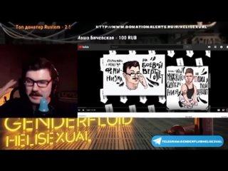 Genderfluid Helisexual_vs_Dislive