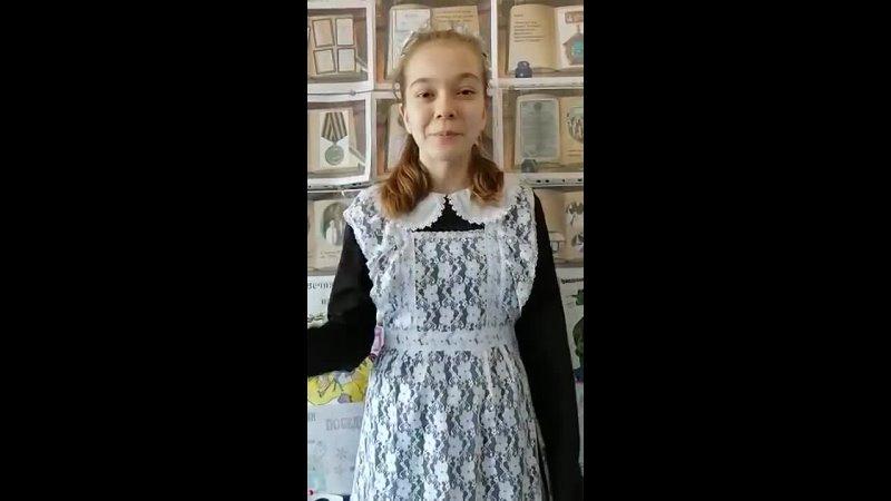 На конкурс Читаем Тукая Участница № 252 Лилия Салахова 14 лет Азнакаевский район