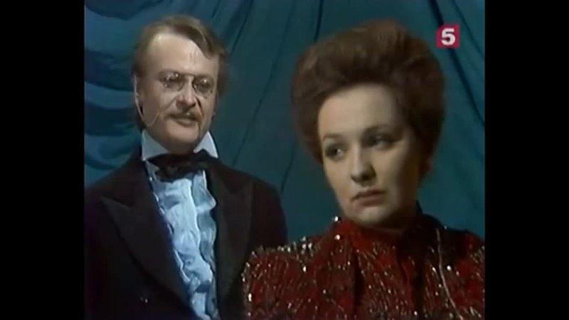 Бабье царство 1976 телеспектакль