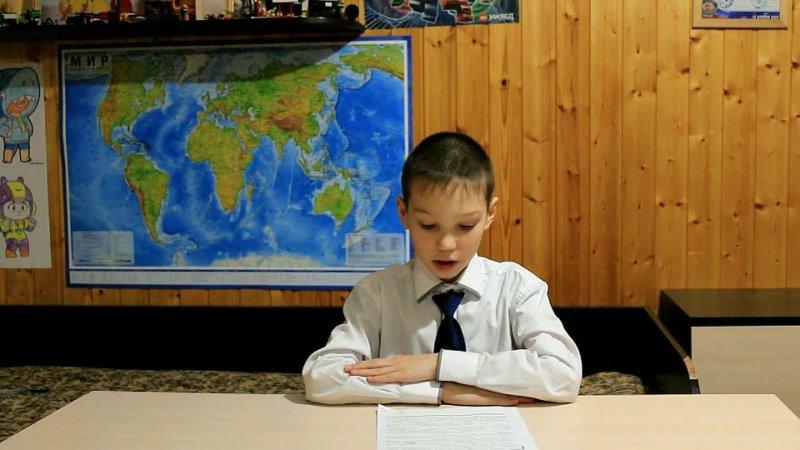 Герой нашей семьи Семенов Артём 3а класс МБОУ СОШ №2 с Толбазы