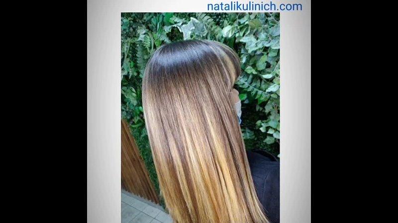 Растяжка цвета noviale_haircolor