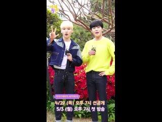 210423 _ssap_possible twitter update (Jangjun Golden Child)