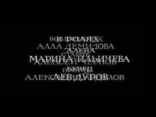 Аленький цветочек (1977).mp4