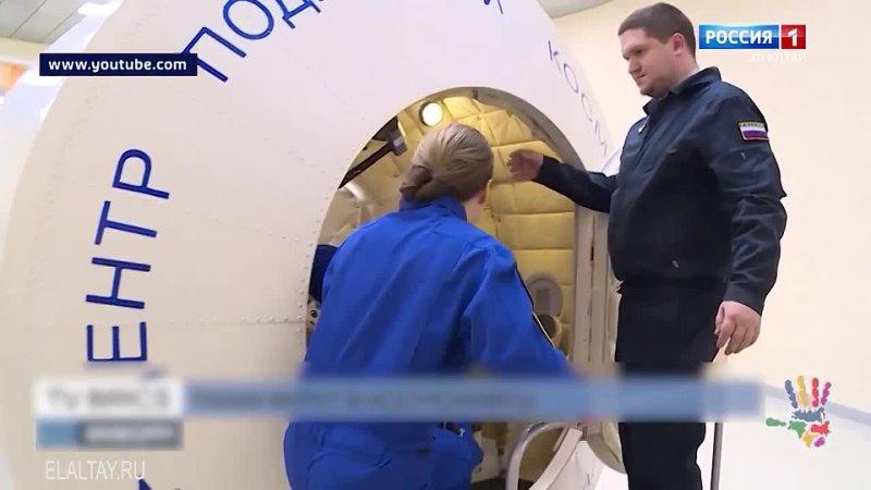 В день космонавтики активисты «Молодой Гвардии «Единой России» провели прямой эфир с Анной Кикиной.