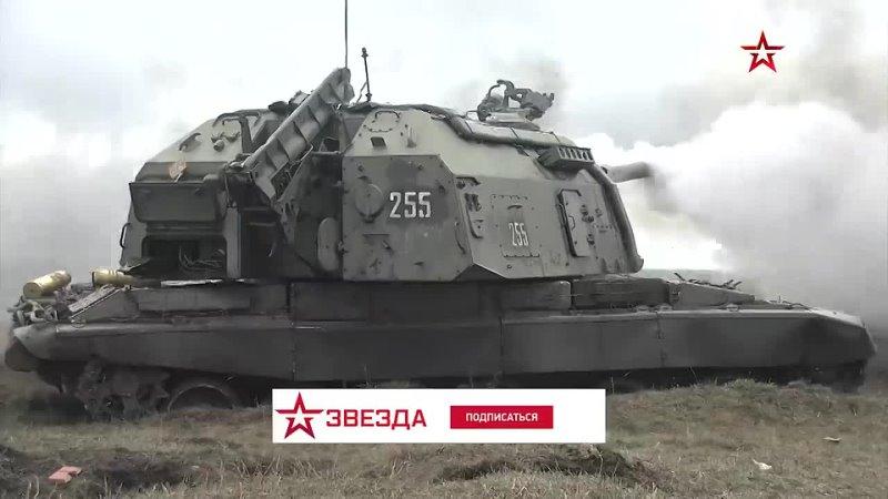 Танкисты при поддержке артиллерии нанесли удар по колонне врага