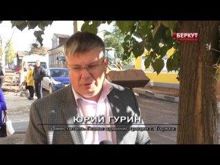 Видеозапись Телецентр Беркут Торжок от 23 сентября 2019 года