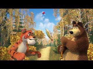 Маша и Медведь (5 сезон: 11 серия) Остров сокровищ