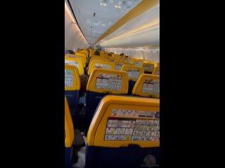 Ryanair, ваши рейсы такие скучные! давайте немного поиграем...  Самые горячиe девочки порно секс минет сиськи жопа молодая дрочи