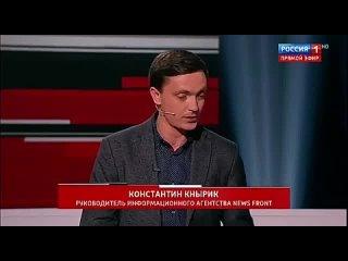 Путин дал Зеленскому ещё одну возможность и шанс, но ему не позволят им воспользоваться