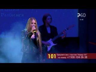 Квадрат Малевича live at Звездный Путь Рыбинск 40