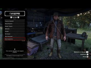 [TimeKillers] Red Dead Redemption 2 (RDR2) ВСЯ ОДЕЖДА ИЗ ИГРЫ (ALL OUTFITS,SUITS,CLOTHING IN RDR 2) (2k)