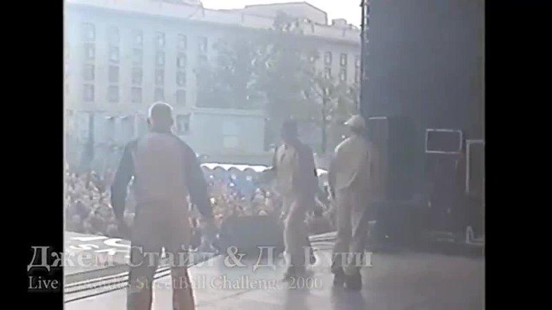 джем стайл Да буги крю-карамель