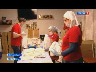 """Православная служба милосердия оказывает гуманитарную поддержку подопечным. Сюжет """"Вести-Урал"""""""