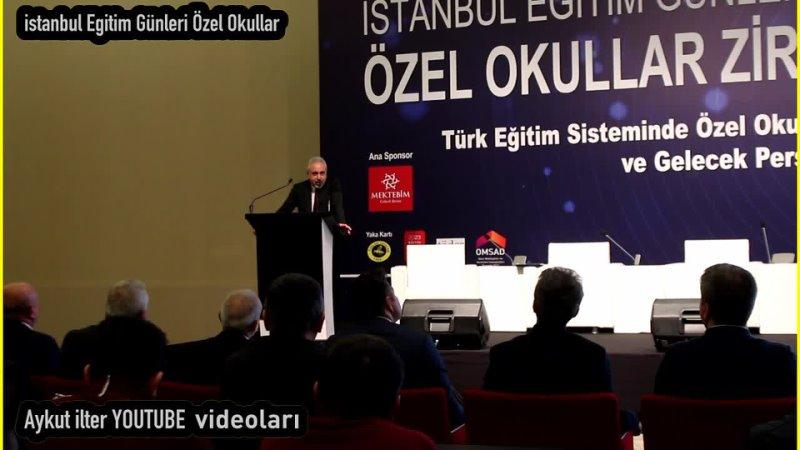 Istanbul eğitim günleri özel okullar eğitimin geleceği eğitim konuları eğitimde neler değişecek