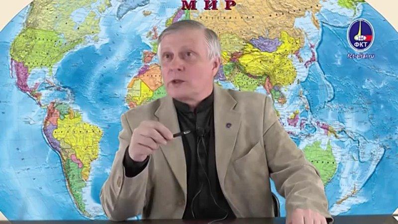 Валерий Пякин Вопрос Ответ от 12 апреля 2021 Встреча в Турции и два стула для троих