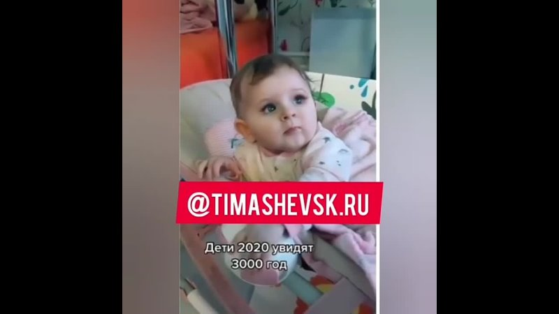 Timashevsk.ru_20210217_60.mp4