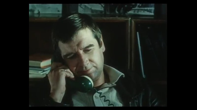 Голубка 4 я серия 1978 СССР