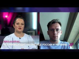 «Россия готовится к полномасштабной войне»: куда стягиваются российские войска и чего хочет добиться Москва?