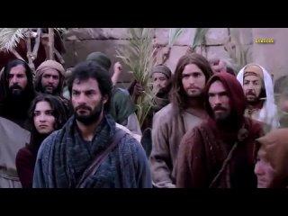 Когда Ты шел в Иерусалим